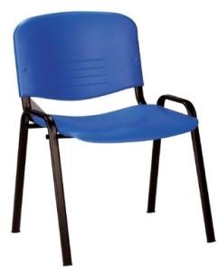 Cadeira de escritório visitante encosto e assento em polipropileno azul