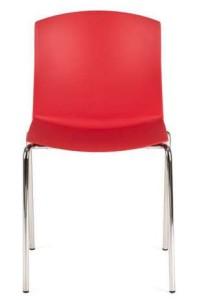 Cadeira Pull, estrutura 4 pés cromada, casco em PP. Cores disponíveis para o casco: vermelho, preto, branco, laranja, castanho, amarelo, violeta, verde, azul e cinza BPU200